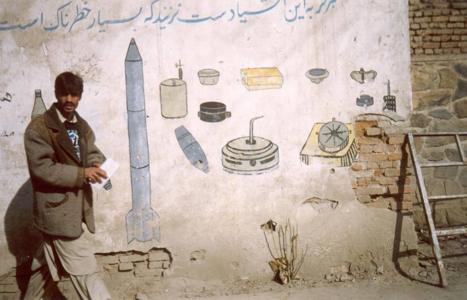 © Nabiela 2002 | PhotoVoice | Aschiana | 'Shooting Kabul' | Afghanistan